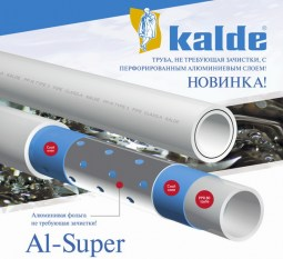 Труба PN25 армир.Super Pipe KALDE 20